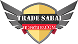 เทรดสบาย | สอน Trade ฟอเร็กซ์ออนไลน์ฟรี | เทรดอย่างไรได้กำไรใน Forex